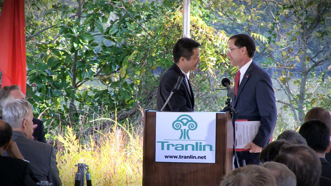 Tranlin-Groundbreaking-1080p
